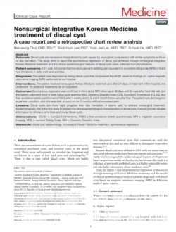 SCI(E)급 국제학술지 'MEDICINE' 7월호에 게재된 해당 연구 논문「Nonsurgical integrative Korean Medicine treatment of discal cyst: A case report and a retrospective chart review analysis」
